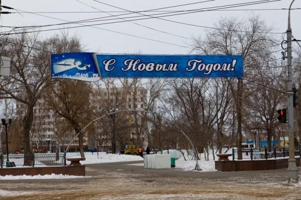 Naruzhnaya rekl 215