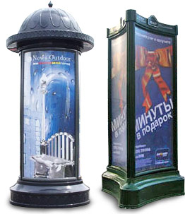 admupload 1354019635 pillar